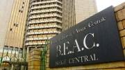 Le siège de la BEAC, banque de la Cemac