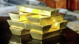 Afrique de L'Or