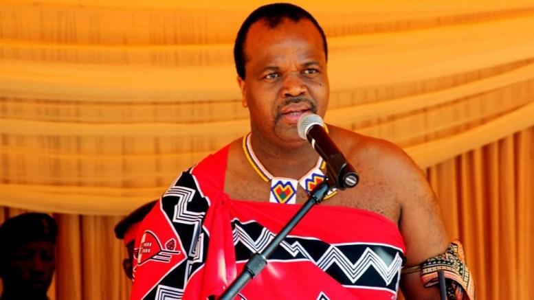 Roi de Swaziland