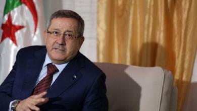 CEO of Sonatrach sacked