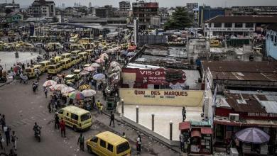 Guy Matondo: Kinshasa provincial minister accused of embezzlement