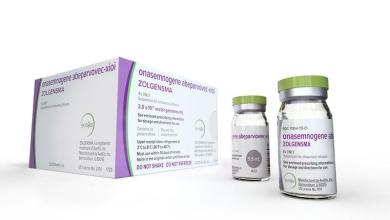 Most expensive medicine in the world comes on the market: $2.1 million
