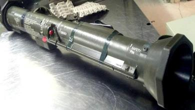 """Caught with rocket launcher at airport: """"souvenir from Kuwait"""""""