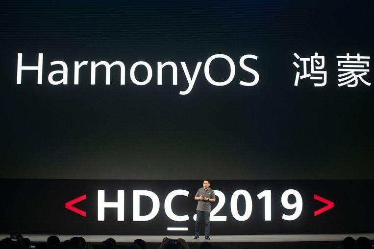 """Huawei operating system HarmonyOS: """"Android switching can be done immediately"""""""