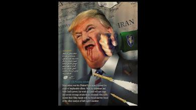 """Trump gets hit on hacked US government site: """"Hard revenge"""""""