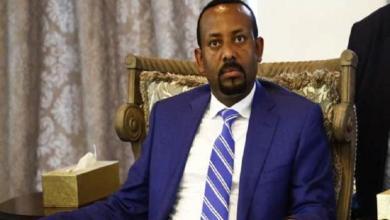 "Ethiopia adopts law against ""hate speech"""