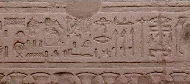 Other reliefs found could be interpreted as hovercraft or flying saucers…
