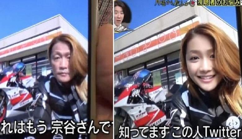 Pretty Japanese girl turns out to be 50-years-old man offline