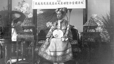 """Cruelest tyrant or gentle """"orchid of China"""": Who was Empress Cixi"""