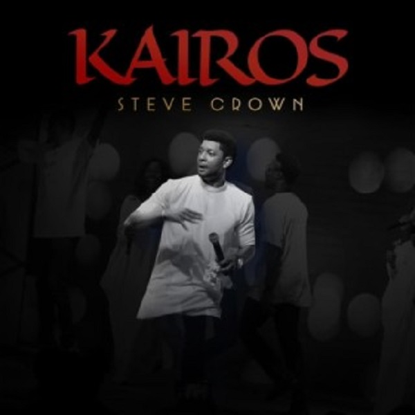 Steve Crown - What A Mighty God ft. Nathaniel Bassey