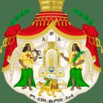 Dynastie Salomonienne - Empire éthiopien
