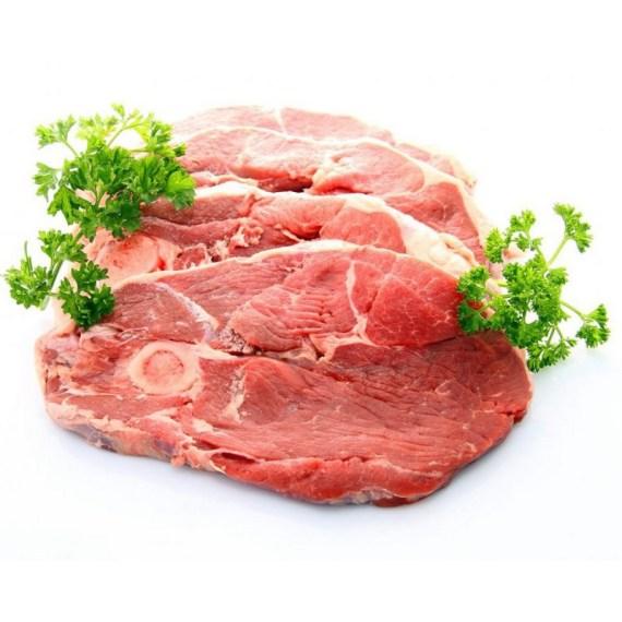 Frozen Mutton shoulder (Halal, with bone) #Afritibi