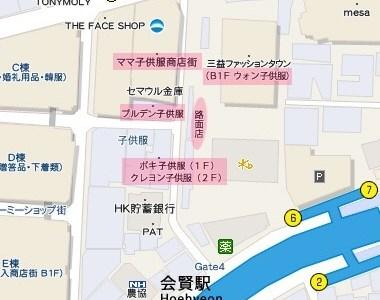 日本のバイヤーも買い付けにくる!子供服問屋街