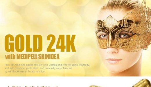 24K ゴールドラクシャリーマスク