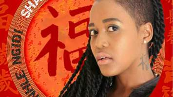 Zinhle Ngidi - Shakalumba