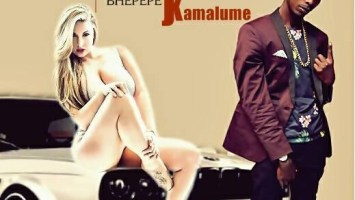 Shisaboy feat. Bhepepe - Jaivamshana Kamalume