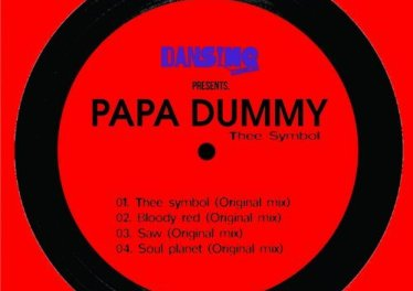 Papa Dummy & DJ Steavy SA - Soul Planet (Original Mix)