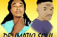 Drumatic Soul - Rage. latest house music, deep house tracks, house music download, club music, afro house music, fro beat, datafilehost house music, mzansi house music downloads, south african deep house, latest south african house