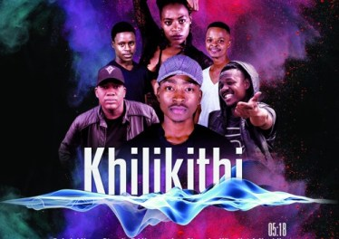 Gabriel YoungStar - khilikithi (feat. DJ Vumar, JeayChroniq, Why Not & Nqobile). mzansi music, gqom 2018, new gqom songs, afro house music, sa afro house mp3 2018 download music gqom