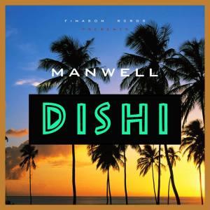 Manwell - Dishi