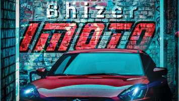 Bhizer - Imoto - mp3 download gqom music, gqom music 2018, new gqom songs, south africa gqom music.