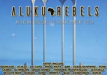 Aluku Rebels - Marduk Dreams Chapter 4 (Afro/Deep/Techno/Soulful House Mix)