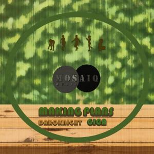 DarqKnight - Making Plans (feat. Giga Msezane)