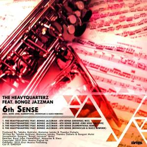 The HeavyQuarterz, Bongz Jazzman - 6th Sense (Monocles & Slezz Rework), house music download, latest afro house music