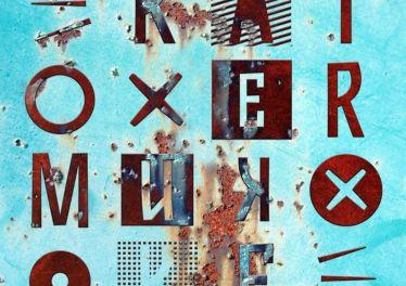 Boogie Vice & Pierre Johnson - Western Frequencies (Original Mix)