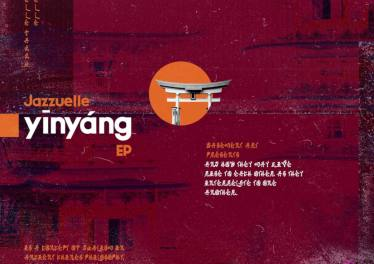 Jazzuelle - Yinyang EP