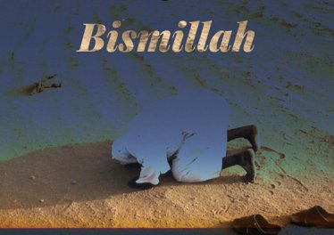 Demented Soul & TMAN - Bismillah (Main Punishment)