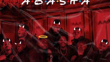 Funky QLA - Abangani Abasha (feat. Madanon & Que)