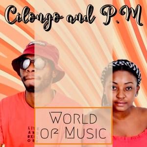Cilongo & P.M - Dance With Me (feat. LaTique)