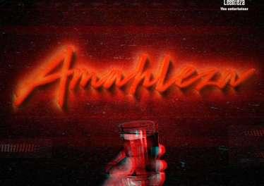 Leehleza - Amahleza EP