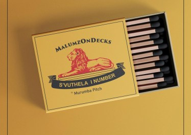 Malumz on Decks - S'vuthela iNumber (feat. Murumba Pitch)