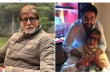 Bollywood superstar Amitabh Bachchan tests positive for coronavirus