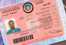 UAE visit visa: Validity of expired entry permits extended for one month This extension applies to visit visas that expired after March 1