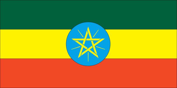 Negasso Gidada décédé ethiopie