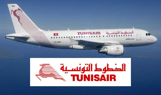 Tunisair annulation de vols