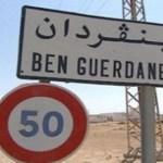 Tunisie Arrestation de huit personnes, somaliennes pour tentative de franchissement illégal de la frontière