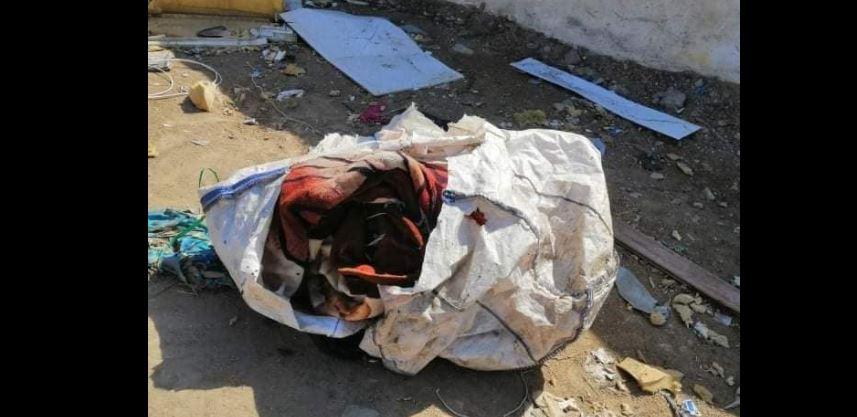 Tunisie - Affaire subsaharienne assassinée au Kram: l'auteur du crime serait de nationalité ...
