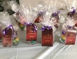 Eid Favours or Eid Gift