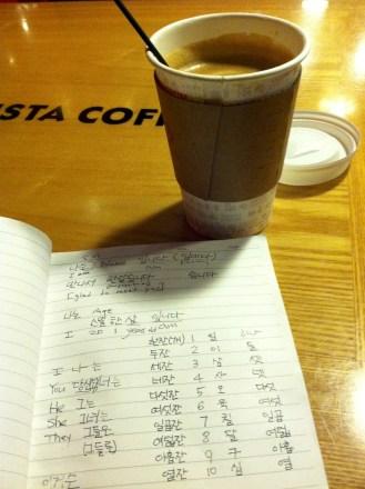 Artista Coffee, near Gangnam - coffee, bubble tea, sandwiches