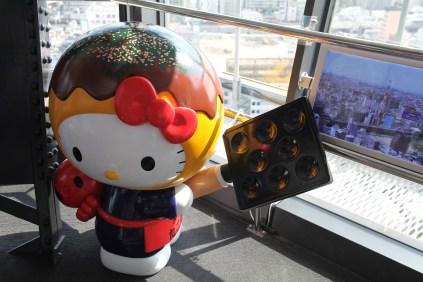 takoyaki Hello Kitty inside.
