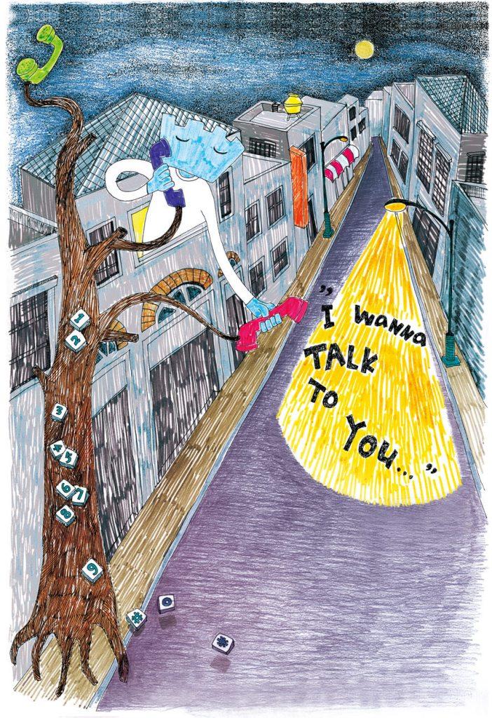 作品集_I wanna talk to you