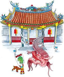 作品集_Longshan Temple