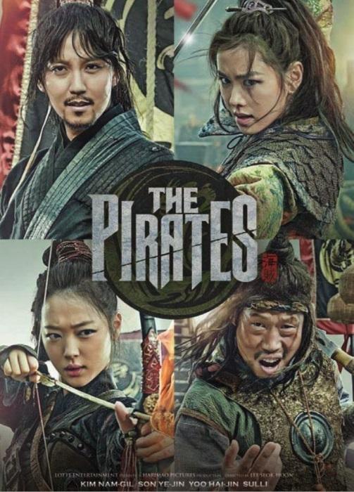 Pirates Film