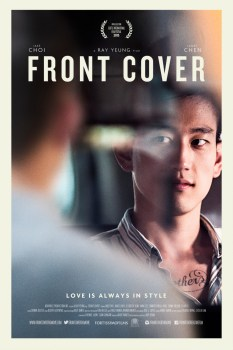 FrontCoverPoster
