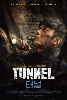 TunnelPoster
