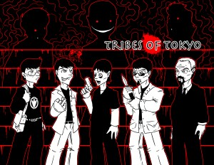 Tribes of Tokyo crew